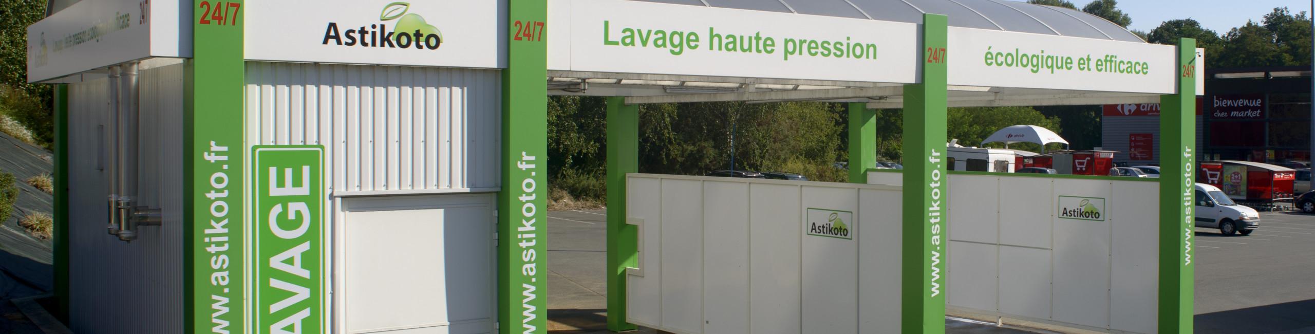 Station de lavage à St-Pierre-Montlimart