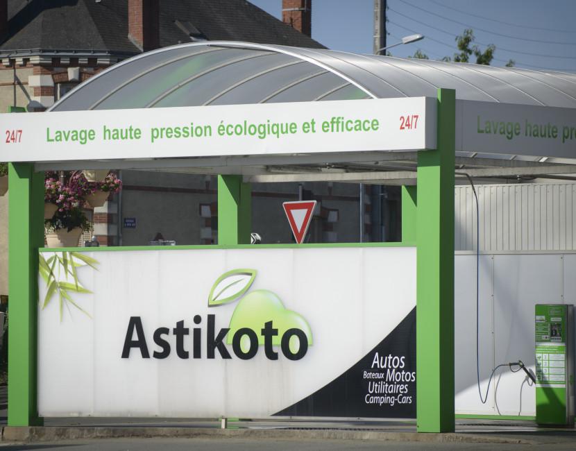 Centre écologique Astikoto à Saint-Pierre-Montlimart